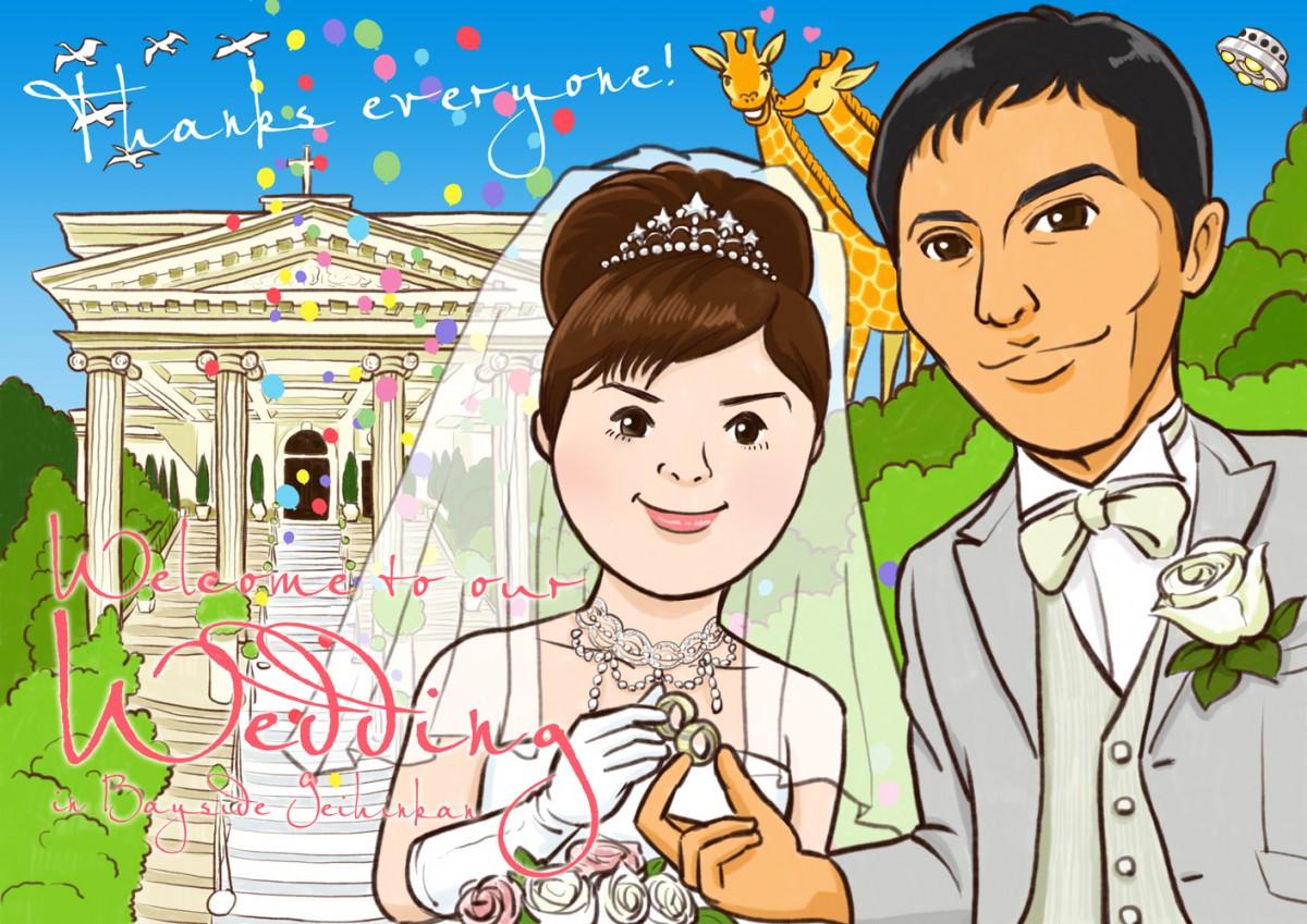 背景にキリンのカップル結婚式ウェルカムイラスト