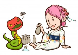 お花見ひめbook表紙イラスト