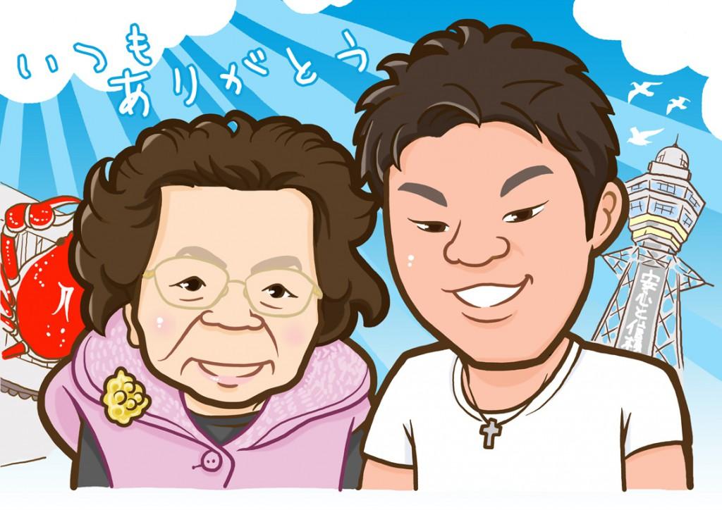 おばあちゃんとお孫さんお祝いイラスト