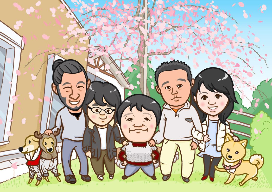 喜寿のお祝い家族イラスト