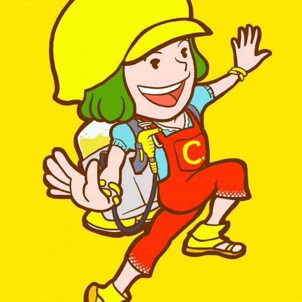 CCレモンキャンペーンキャラクター
