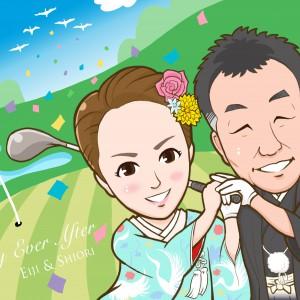 ゴルフ場をバックに結婚式ウェルカムイラスト