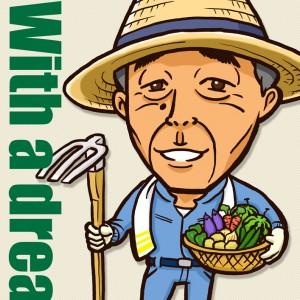 クワと野菜を持った農家様似顔絵
