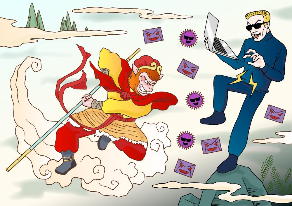 孫悟空とハッカーのセキュリティに関する攻防を描いたイラスト