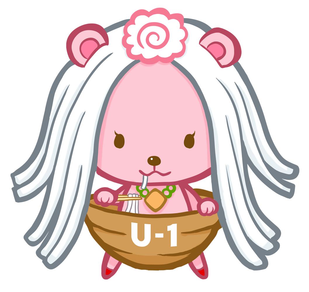 U1グランプリのうどんキャラクター