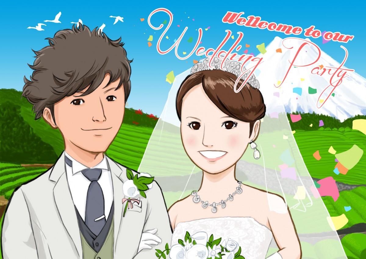 富士山を背景に結婚式ウェルカムイラスト