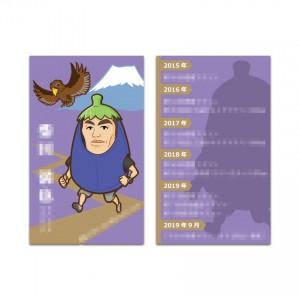 一富士二鷹三茄子似顔絵名刺(アイキャッチ用)