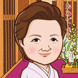 喜寿お祝いイラスト