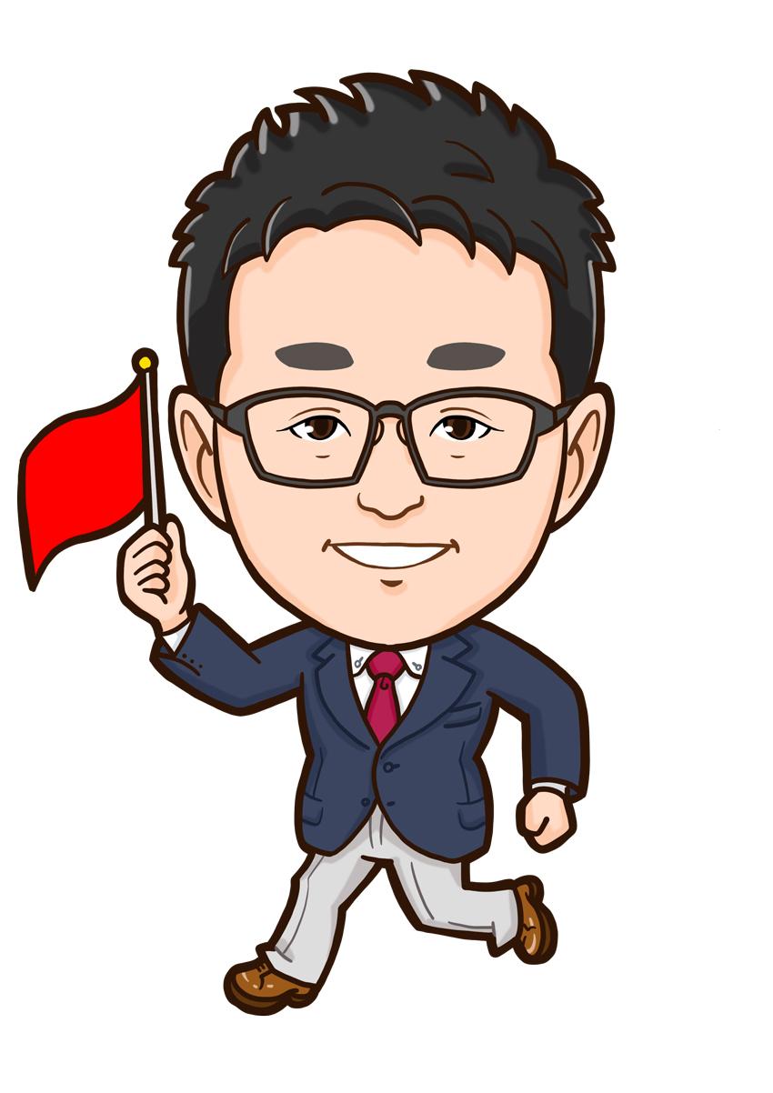 赤い旗を持って走る男性全身似顔絵